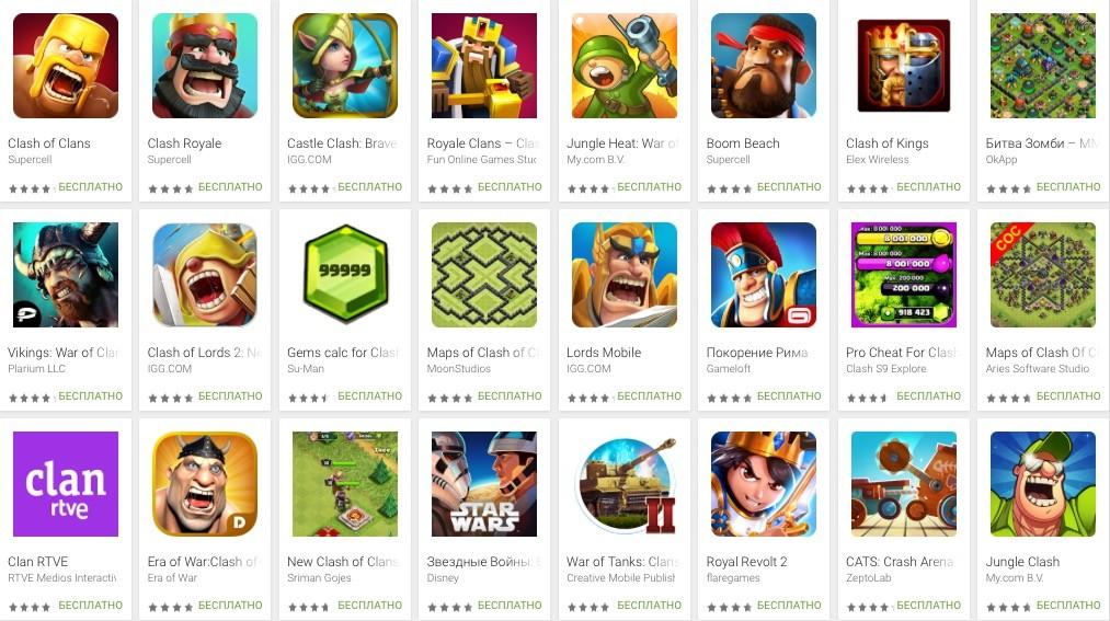 clash мобильные игры