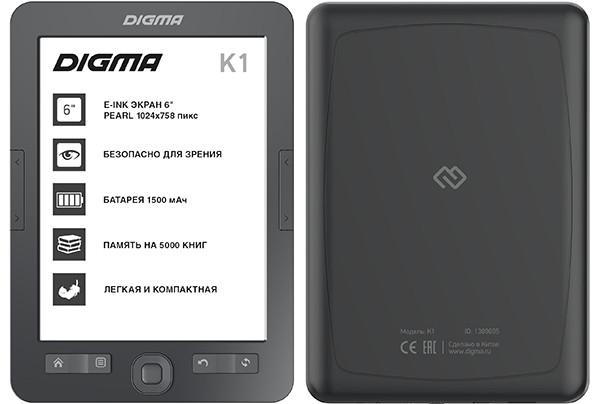 В России представили электронную книгу Digma K1 ценой в 6 тысяч рублей с экраном E Ink
