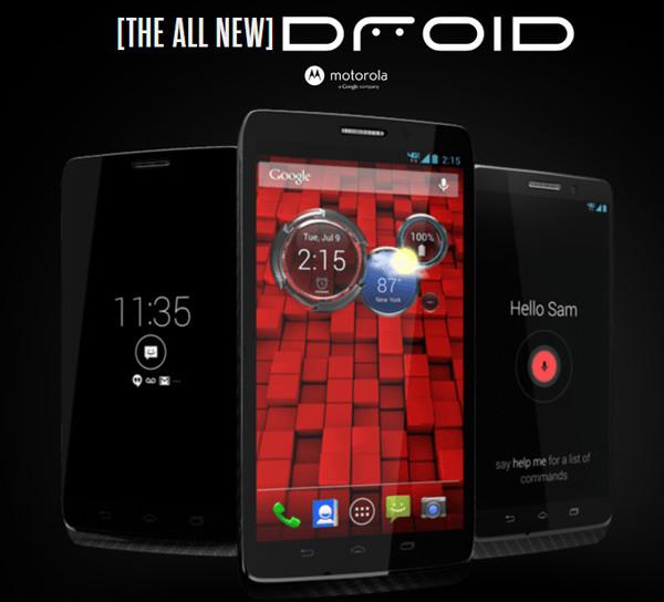 Представлены первые смартфоны Motorola нового поколения – Droid Ultra, Droid Maxx и Droid Mini