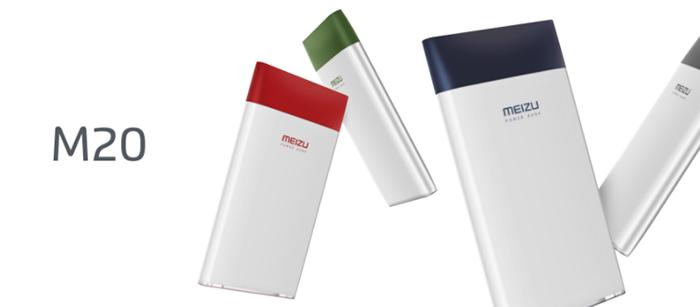 Анонсирован недорогой 5,2-дюймовый смартфон Meizu M6 в корпусе «под металл»
