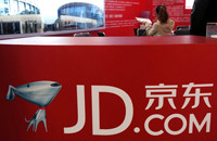 В первые дни распродажи JD Global, посвященной «Дню Холостяков», было сделано 300 тысяч заказов