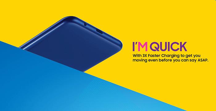 Через две недели Samsung представит смартфоны Galaxy M с батареями на 5000 мАч