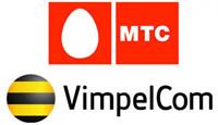 У МТС  и VimpelСom могут арестовать активов на 1 миллиард долларов по всему миру