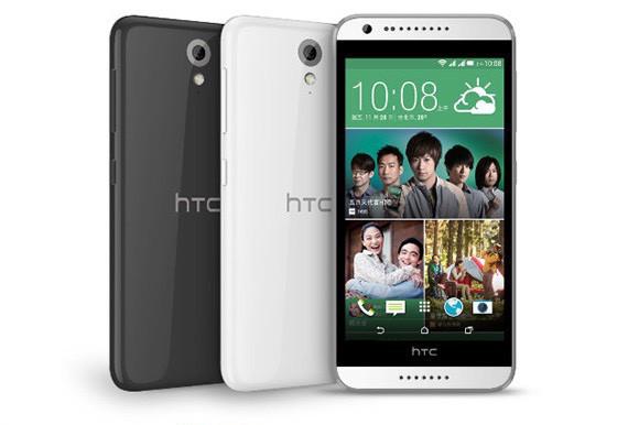 На Тайване представлен смартфон среднего класса HTC Desire 620