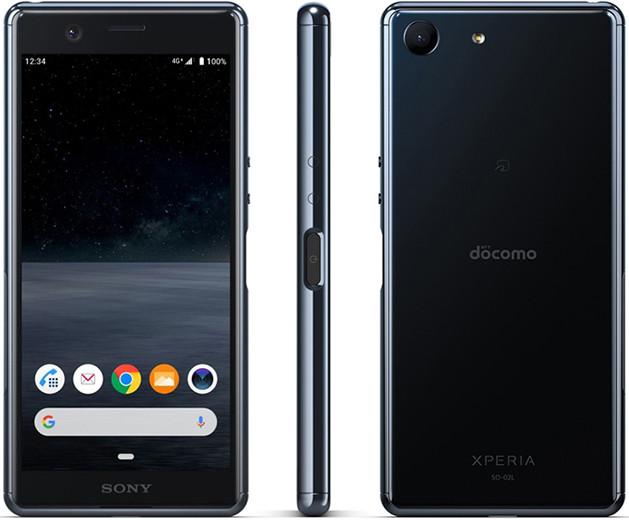 Sony выпустила ультракомпактный смартфон с NFC и защитой от воды