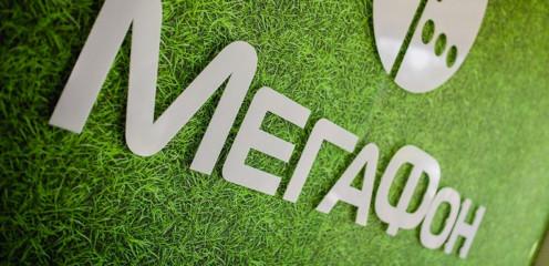 «МегаФон» представил тарифный план #Hello для гостей Кубка Конфедерации