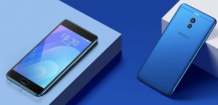 Анонсирован первый смартфон Meizu с чипсетом Qualcomm Snapdragon