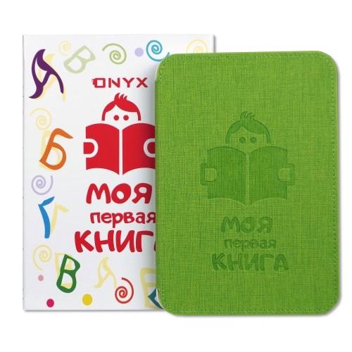 ONYX Моя Первая Книга