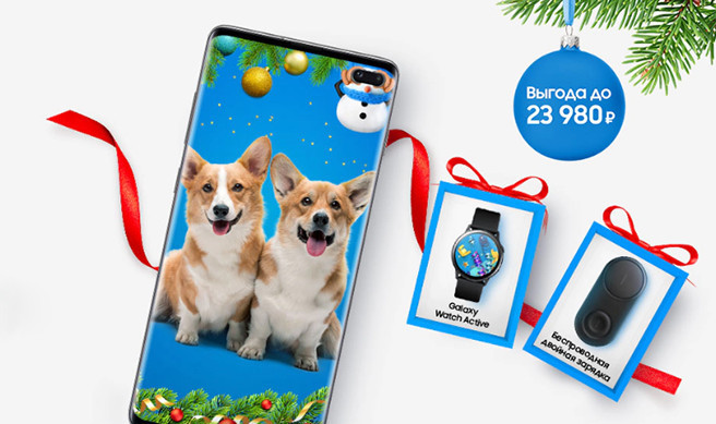 Два по цене одного: лучший способ сэкономить на новогодних подарках
