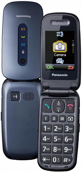 Премьера: В России начались продажи японского раскладного кнопочного телефона с защитой от ударов