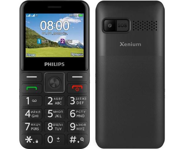 Новый телефон-кнопочник Philips Xenium E207 получил мощный аккумулятор и подставку для подзарядки