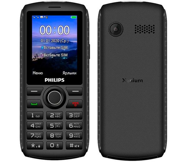 В РФ появился классический телефон Philips с функцией внешнего аккумулятора