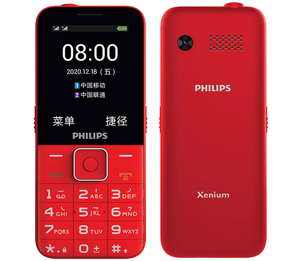 Выпущен новый кнопочный телефон Philips Xenium с поддержкой LTE