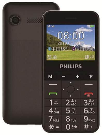 Премьера: Представлен кнопочный телефон Philips E516 с Android, LTE, Wi-Fi и необычным экраном