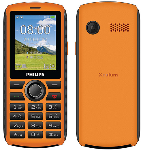 Премьера: Защищенный кнопочный телефон Philips Xenium E288s получил ОС Android, LTE и мощный аккумулятор