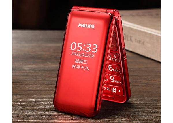 Новый раскладной кнопочный телефон Philips E533 получил поддержку LTE и необычный фонарик