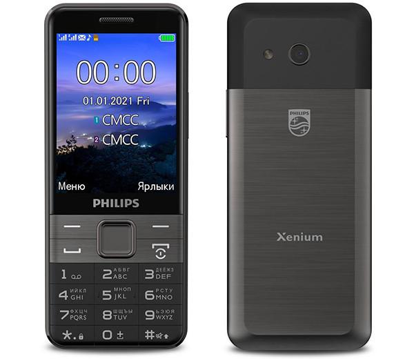 В РФ приехал кнопочный телефон Philips Xenium E590 с камерой на 2 мегапикселя и корпусом из металла