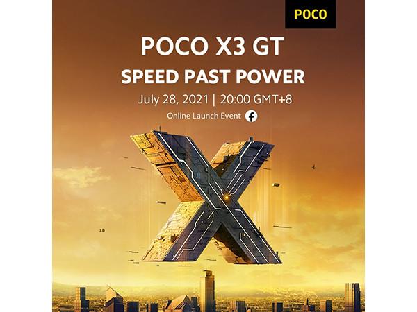 Раскрыты подробности о Poco X3 GT – смартфоне среднего класса с мощной начинкой