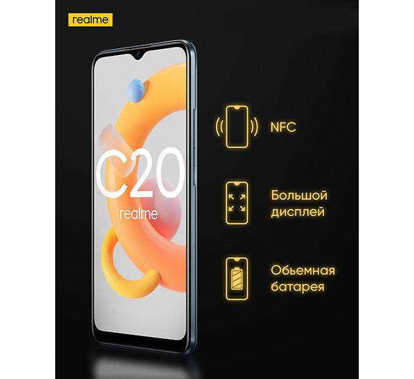 В Россию едет realme C20 – самый дешевый смартфон китайского бренда с батареей на 5000 мАч