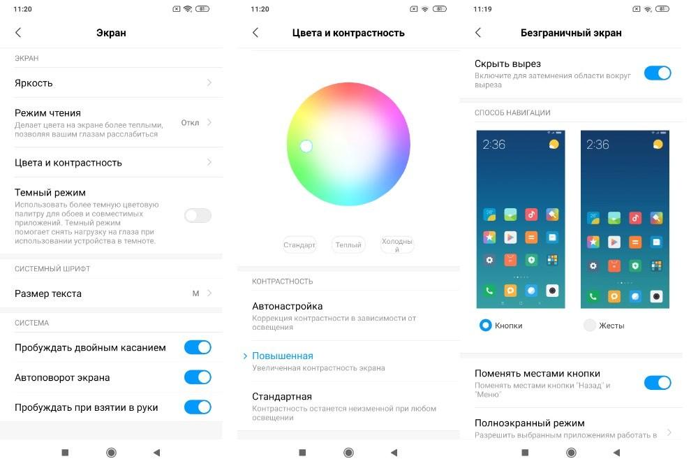 Обзор смартфона Redmi Note 8T: просто подарок какой-то