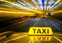 Генпрокуратуру просят проверить Uber, Gett и «Яндекс.Такси»