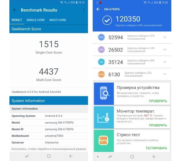 Обзор смартфона  Samsung Galaxy A7 2018