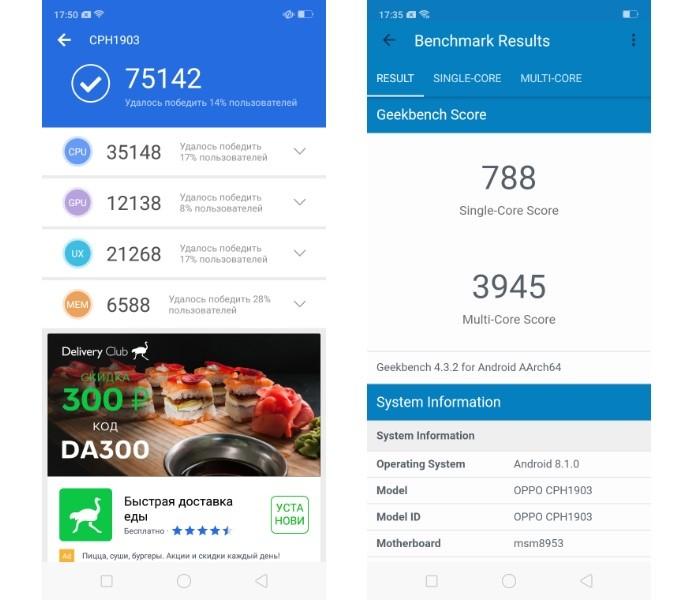 Обзор Oppo AX7 — выглядит дороже, чем стоит