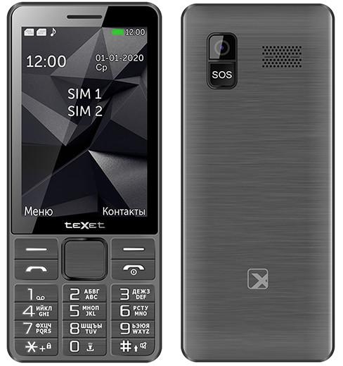 В России появился кнопочный телефон с экраном как у iPhone и аккумулятором свыше 4000 мАч