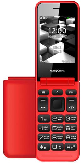 В России появился ультрабюджетный раскладной кнопочный телефон с большим экраном