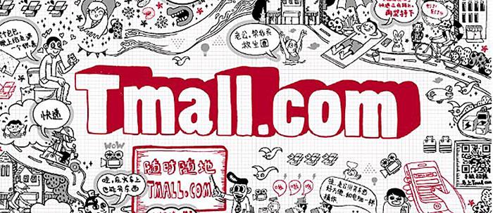 В Россию приходит крупнейшая китайская торговая площадка Tmall