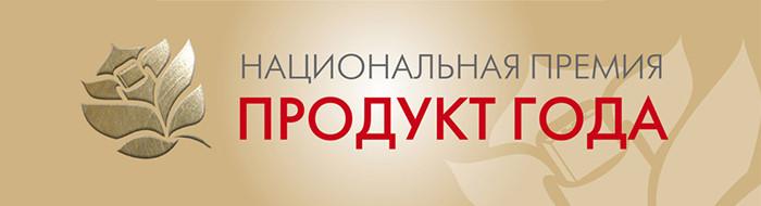 «ПРОДУКТ ГОДА-2017»: соревнование для фото-, мобильной и бытовой техник