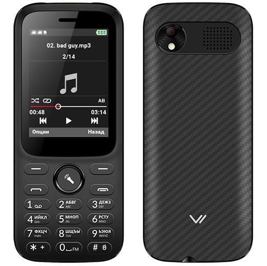 Премьера: В России появился кнопочный телефон за 1200 рублей с мощным аккумулятором