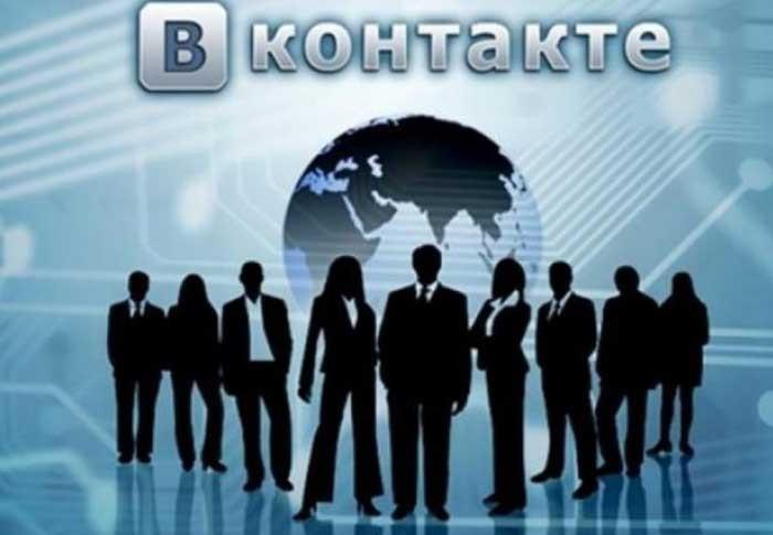 В Китае заблокирован доступ к «ВКонтакте»