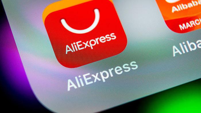 В соцсеть «ВКонтакте» встроят AliExpress